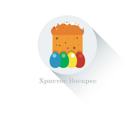 an easter cake: Happy Easter Russian Card. Easter Bread with Glaze, Sprinkles and Raisins. Plain Colored Easter Eggs. Easter Cake in Russia. Digital background vector flat illustration. Illustration