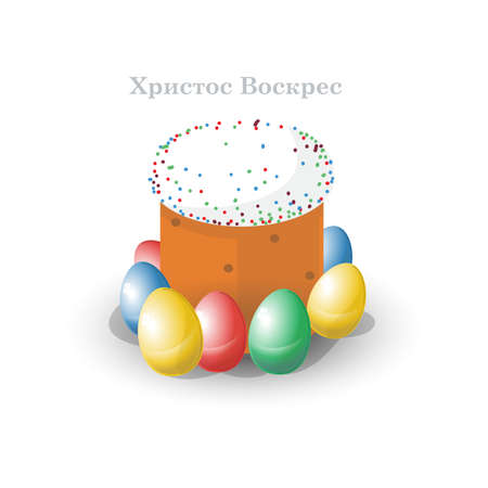 an easter cake: Happy Easter Russian Card. Easter Bread with Glaze, Sprinkles and Raisins. Plain Colored Easter Eggs. Easter Cake in Russia. Digital background vector illustration.