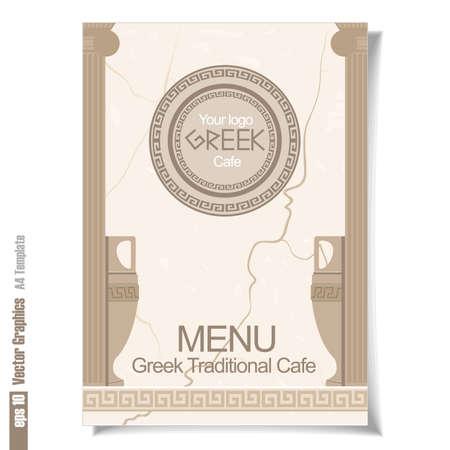 vasi greci: Flyer e la bandiera di greco tradizionale menu bar. immagine di vettore digitale.