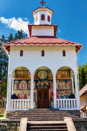 rumanian: Dormition of the Virgin, Romanian Orthodox Church, Sovata, Mures County, Transylvania, Romania