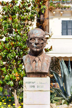Bust of Former Prime Minister of Greece Georgios Ionnias Rallis in Corfu town