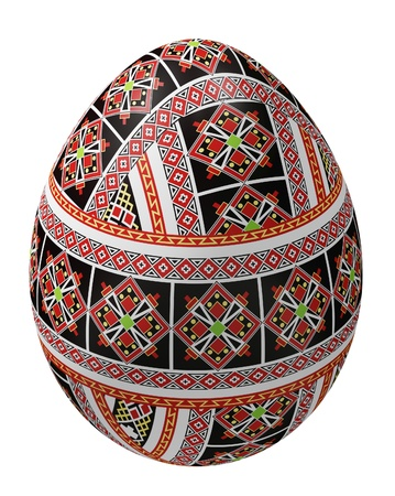 Easter egg isolated on white. 3d illustration