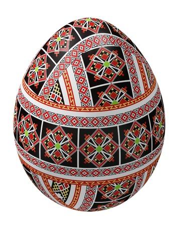 Easter egg isolated on white. 3d illustration