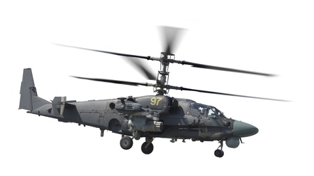 Isolated attack helicopter Editorial
