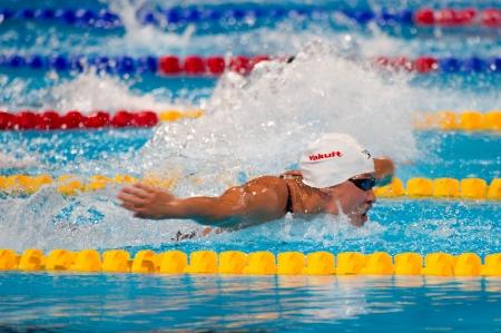 liu: BARCELONA - JULY  31  Liu Zige    China    in action during Barcelona FINA World Swimming Championships on July 31, 2013 in Barcelona, Spain