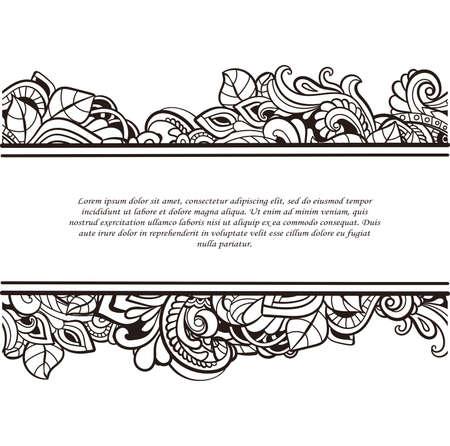 royal wedding: Vintage frame. Decorative vector design elements.
