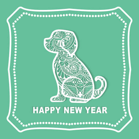 stylized white dog sitting. Vector template for greeting cards, invitations.