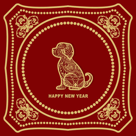 stylized golden dog sitting. Vector template for greeting cards, invitations.