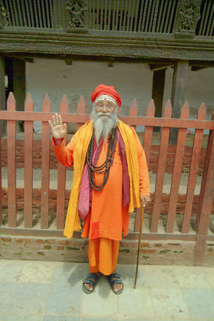Kathmandu, Nepal - July 14th 2004: Unidentified priest - Sadhu - in the streets of the capital city