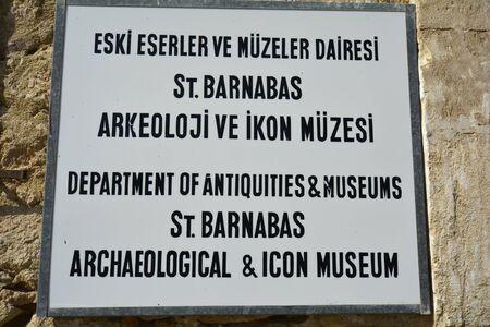 barnabas: Cyprus, Saint Barnabas monastery used as museum