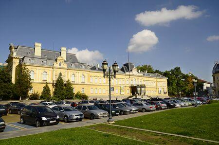 bulgaria: Sofia, Bulgaria, National Gallery