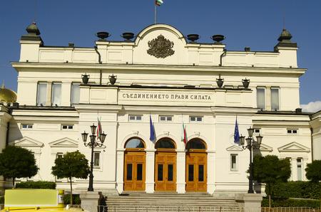 parliament building: Sofia, Bulgaria, Parliament building