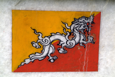 bhutan: Bhutan, emblem with thunder dragon