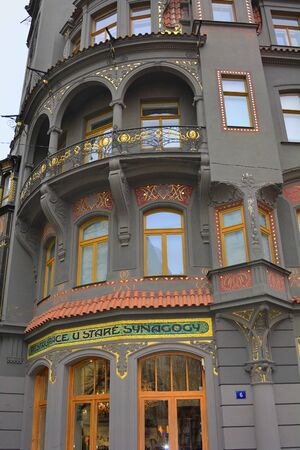 jewish quarter: Prague, Czech Republic - December 2nd 2015: Building with decorations including the restaurant to old synagogue in jewish quarter Editorial