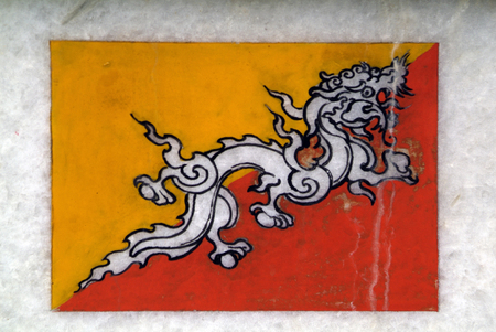 bhutan: Bhutan, emblem with traditional thunder dragon