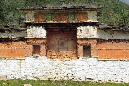 mani: Bhutan, mani wall