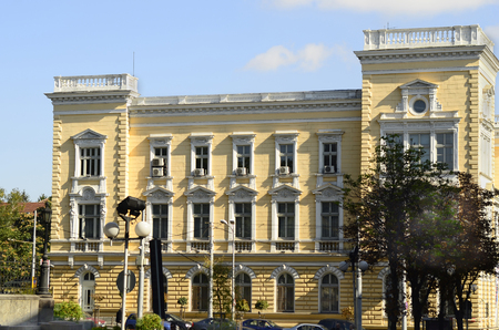 sofia: Sofia, Bulgaria - office building with restaurant in ground floor in street Georgi S. Rakovski