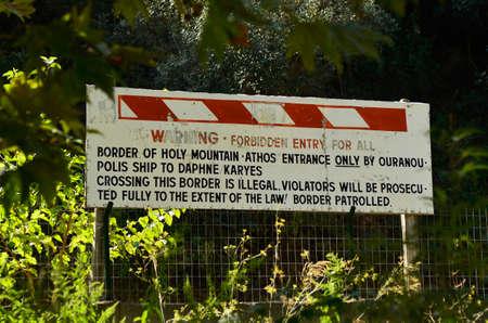 Greece, Athos Peninsula, warning sign on the border to Athos mountain Stock Photo