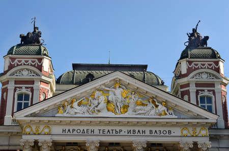 sofia: Sofia, Bulgaria - front detail of the nationaltheater Iwan Vazov