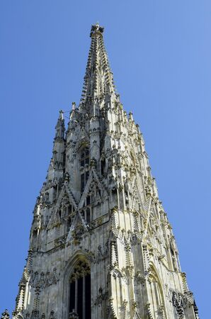church tower: Austria, church tower of Stephanskirche in Vienna Stock Photo