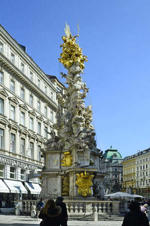 inner city: Vienna, Austria - April 24th 2011: unidentified people on Graben with plague column in the inner city Editorial