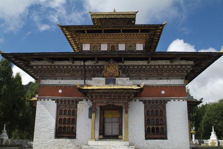 Bhutan: Bhutan, Wamrong Gompa in eastern Bhutan