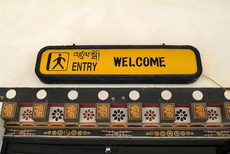 Bhutan: Bhutan, welcome sign on Bhutan airport Stock Photo