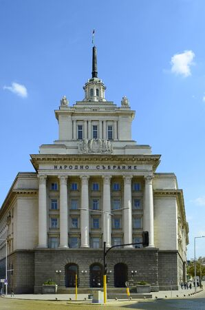 Sofia, Bulgaria - Unidentified people and impressive former communist party building aka The Largo