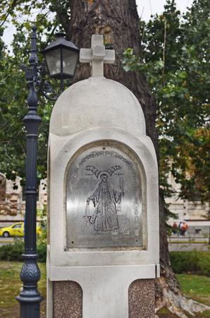 Sofia, Bulgaria - September 28, 2013: Wayside shrine for Saint Stephen in public park in the capital of Bulgaria