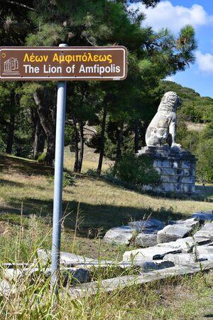 Greece, ancient lion of Amfipoli aka Amphipolis 版權商用圖片