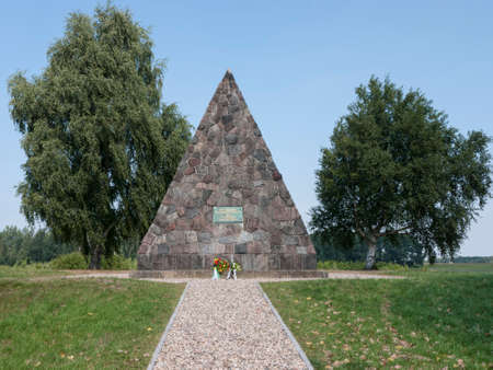 Grossbeeren, Teltow-Flaming, Brandenburg, Germany - pyramid, which was built in 1906 in memory of General von Buelow, who led the troops in the battle of 23.8.1813 against Napoleon. It bears the inscription: