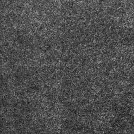 Texture grey soft fabric Stock Photo