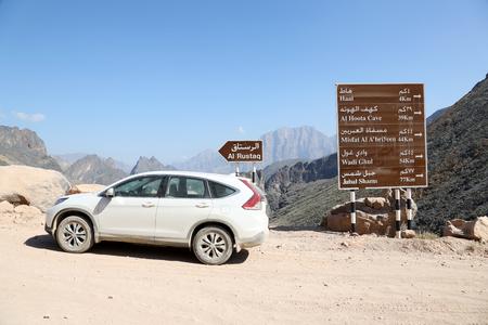 signpost in the Wadi Bani Awf, Oman