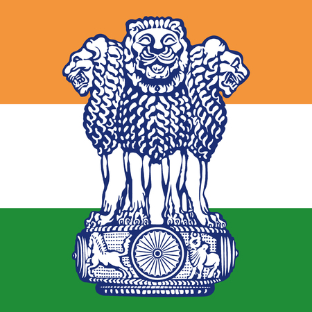 rupee: india coat of arm