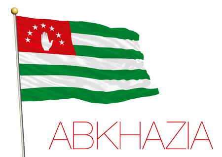 sukhumi: Abkhazia flag Illustration