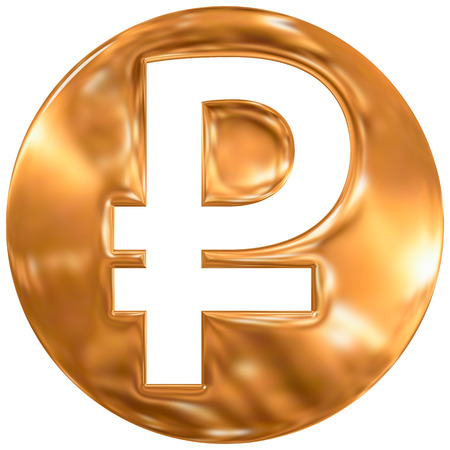 Russian Ruble Currency Symbol Russia Gold Finishing Stock Photo
