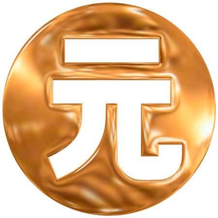 renminbi: chinese yuan renminbi currency symbol, china, gold finishing