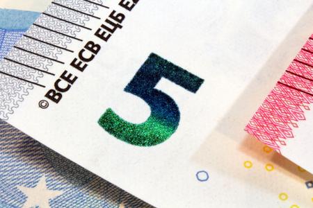 twenty euro banknote: five euro banknote new design, detail