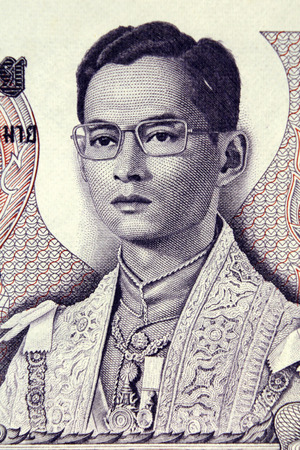 THAILAND - Approximately 1969 King Rama VIII on 5 Bath 1969 Banknote from Thailand