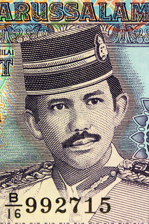 BRUNEI - Approximately 1989 portrait of Hassanal Bolkiah on 1 RINGGIT 1989 Banknote from Negara Brunei Darussalam Stock Photo