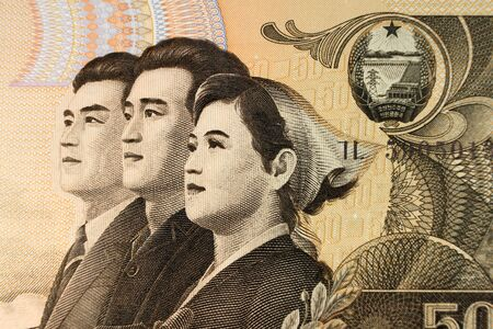 approximately: NORTH KOREA - Approximately 1992 portrait of North Korean People on 50 Won 1992 Banknote from North Korea