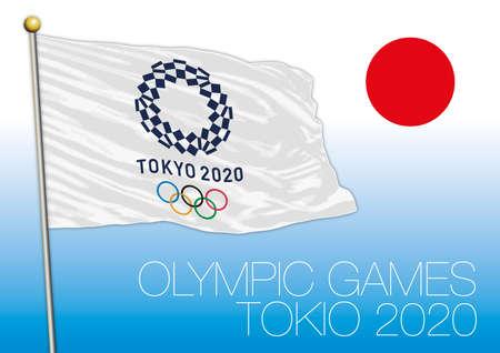 도쿄, 일본 - 2020 년 8 월 올림픽 2020 준비 로고, 플래그 및 기호
