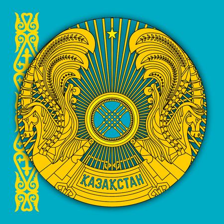 accountable: Kazakhstan coat of arms and flag symbols