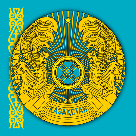 Kazakhstan coat of arms and flag symbols