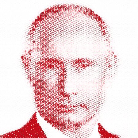 MOSCOW, RUSSIAN FEDERATION - YEAR 2017 - Portrait of Vladimir Putin, vector files, illustration