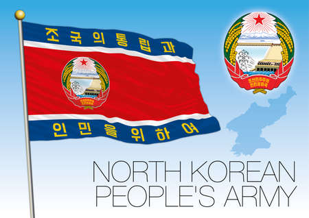 soldiers: North Korea Army flag and coat of arms