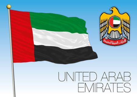 United Arab Emirates flag with coat of arms. Illustration