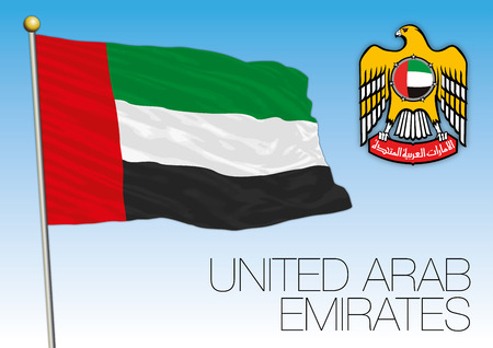 United Arab Emirates flag with coat of arms. Stock Vector - 81479471