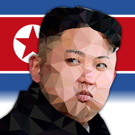 PYONGYANG, NORTH KOREA, YEAR 2017 - Kim Jong-un portrait, graphic elaboration and illustration Editoriali