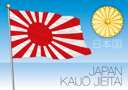 Japan Navy flag, Kaijo Jieitai
